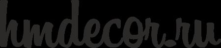 HMdecor.ru — Студия авторского декора